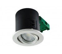 Image of JCC Fire Rated GU10 Downlight Tilt White No Lamp IP20